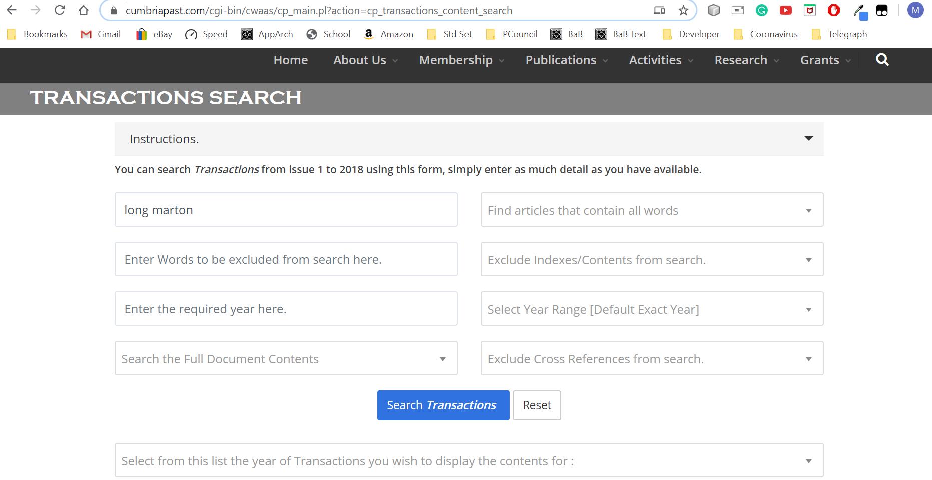 CWAA search screen